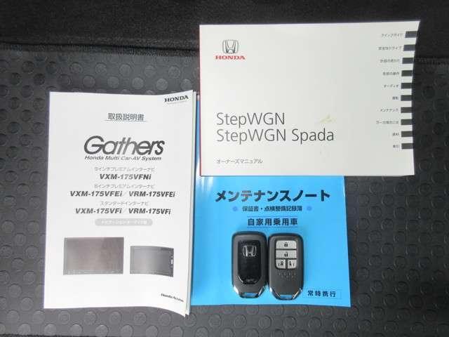 スパーダ ホンダセンシング 9インチナビ 録音機能 2年保証 Bluetooth ワンオーナー 禁煙車 サイドカーテンエアバック Rカメラ ETC LED 純正AW 両側電動スライドドア プラズマクラスター技術搭載オートAC(19枚目)