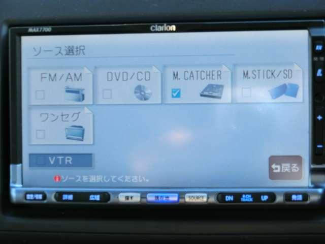 ナビはクラリオンのMAX7700でAM/FM/CD/DVD再生にワンセグTVと録音機能もあります。