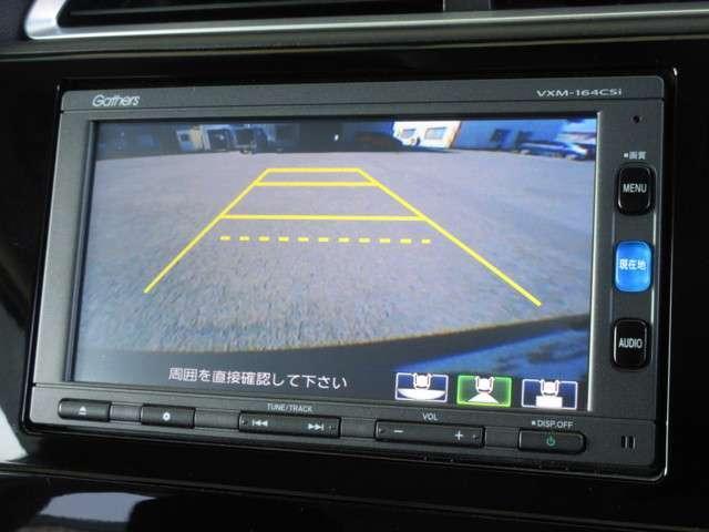 ハイブリッド 純正メモリーナビ ワンオーナー オートリトラミラー 禁煙車 Bluetooth ETC Rカメラ プラズマクラスター技術搭載 ワンセグTV ステアリングオーディオコントロールスイッチ スマートキー(6枚目)