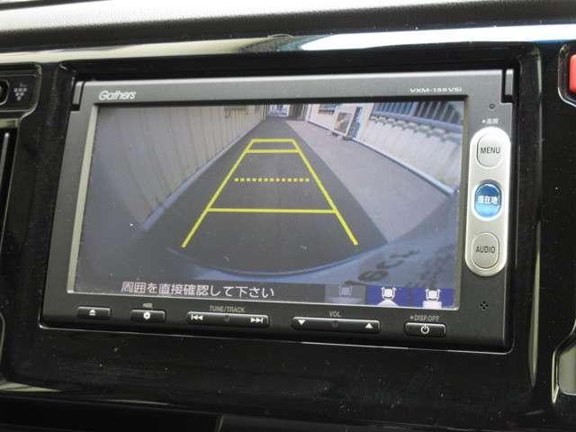 Gコンフォートパッケージ ナビ 衝突軽減ブレーキ アレルクリーンシート HIDヘッドライト ワンオーナー プラズマクラスター技術搭載オートエアコン スマートキー シートヒータ Bluetooth ETC Rカメラ オートライト(6枚目)