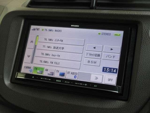 ハイブリッド・スマートセレクション /認定中古車/三菱メモリーナビ/Bluetooth/ETC/Rカメラ/ヒーテッドドアミラー/スマートキー/横滑り防止装置/革巻きステアリング/クルーズコントロール/熱線入りフロントガラス/オートライト(5枚目)
