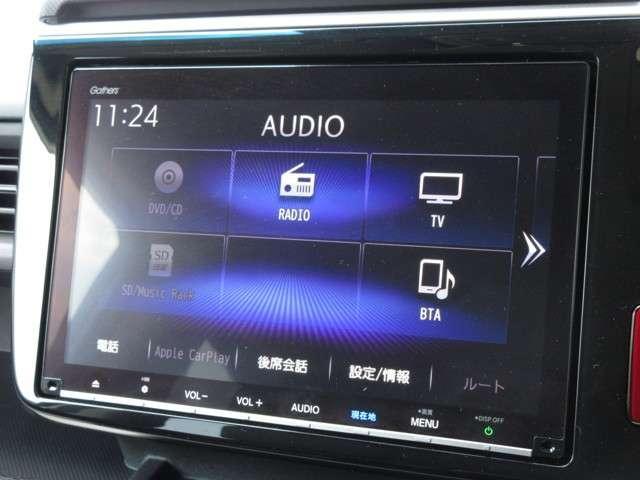 スパーダ・クールスピリット ホンダセンシング /当社試乗車/純正9インチナビ/ファブテクトシート採用/シートヒータ/パドルシフト/トリプルゾーンプラズマクラスター技術搭載オートAC/Bluetooth/ETC2.0/サイドカーテンエアバック(4枚目)