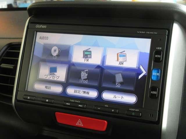 G・Lパッケージ /認定中古車/2年保証/アレルクリーンシート/ワンオーナー/禁煙車/純正メモリーナビ/Bluetooth/ETC/Rカメラ/ワンセグTV/インターナビ/片側電動スライドドア/HIDヘッドライト(5枚目)