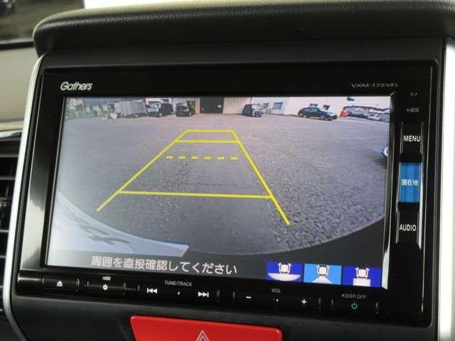 G SSパッケージ /認定中古車/2年保証/衝突軽減ブレーキ/純正メモリーナビ/アレルクリーンシート/Bluetooth/ドラレコ/ETC/HIDヘッドライト/シートヒータ/オートライト/オートリトラミラー/両側電動SD(11枚目)