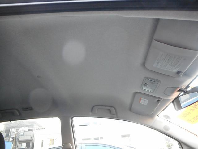 「ダイハツ」「ムーヴ」「コンパクトカー」「埼玉県」の中古車13
