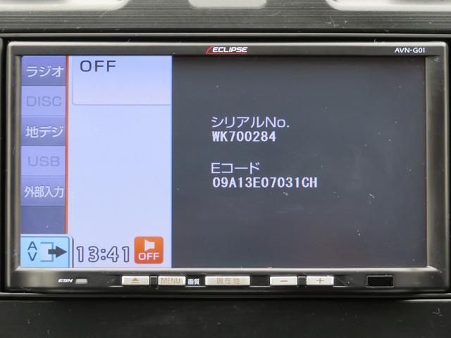 2.0i-L アイサイト 新車ワンオーナー ナビ Bモニ(13枚目)
