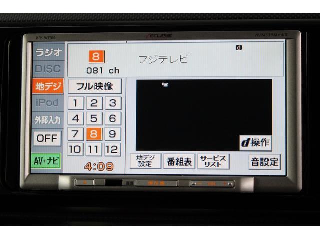 1.5G 社外ナビTV スマートキー ETC オートエアコン(10枚目)