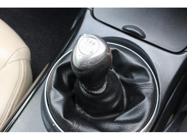 タイプS スポーツプレステージリミテッド 特別仕様車 6MT(9枚目)