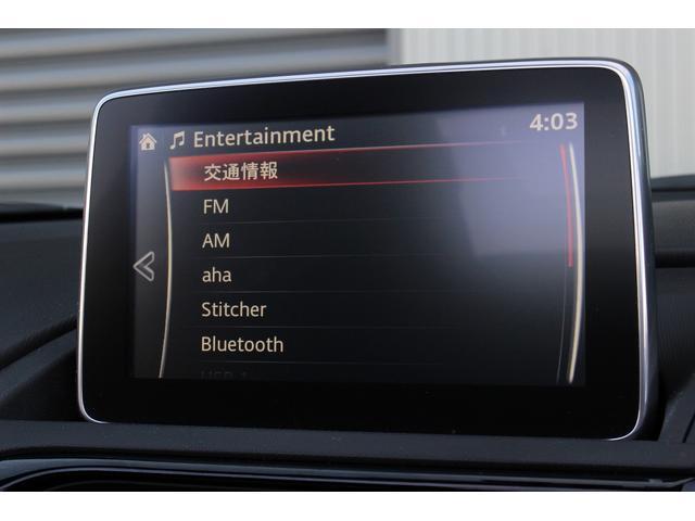 S 6速MT/純正SDナビ/地デジフルセグ/バックカメラ/LEDヘッドライト/純正17インチAW/ETC/Bluetooth接続/電動オープン/スマートキー(18枚目)