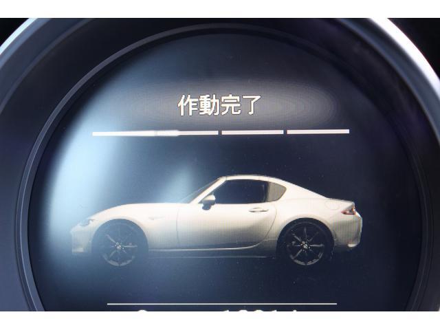S 6速MT/純正SDナビ/地デジフルセグ/バックカメラ/LEDヘッドライト/純正17インチAW/ETC/Bluetooth接続/電動オープン/スマートキー(25枚目)