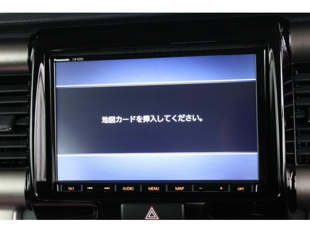 JスタイルII 1オーナー 純正8インチナビ 地デジ 全方位カメラ シートヒーター デュアルカメラブレーキサポート 社外ドラレコ(10枚目)
