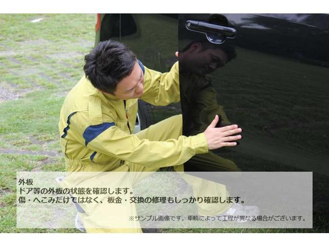 JスタイルII 1オーナー 純正8インチナビ 地デジ 全方位カメラ シートヒーター デュアルカメラブレーキサポート 社外ドラレコ(28枚目)