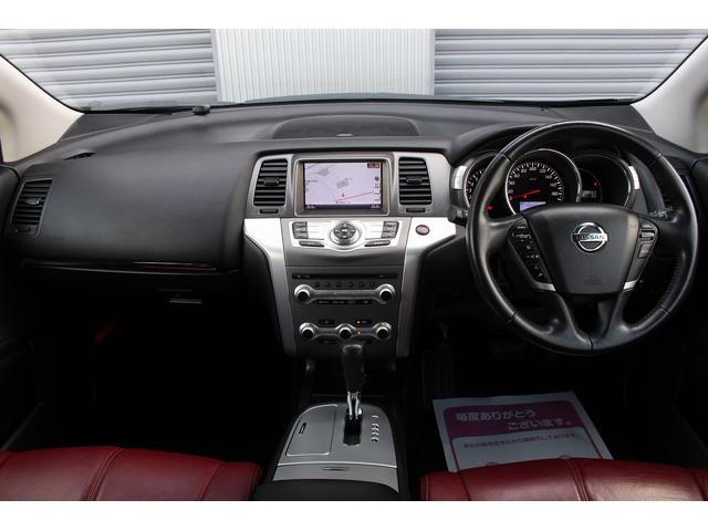 250XV FOUR モード・ロッソ 赤/黒コンビ内装 ワンオーナー サンルーフ 後期 純正HDDナビ ETC パワーシート シートヒータ バックモニタ フロントモニタ ドライブレコーダー(5枚目)