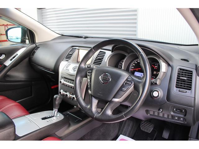 250XV FOUR モード・ロッソ 赤/黒コンビ内装 ワンオーナー サンルーフ 後期 純正HDDナビ ETC パワーシート シートヒータ バックモニタ フロントモニタ ドライブレコーダー(6枚目)