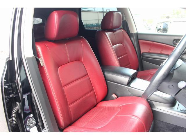 250XV FOUR モード・ロッソ 赤/黒コンビ内装 ワンオーナー サンルーフ 後期 純正HDDナビ ETC パワーシート シートヒータ バックモニタ フロントモニタ ドライブレコーダー(7枚目)