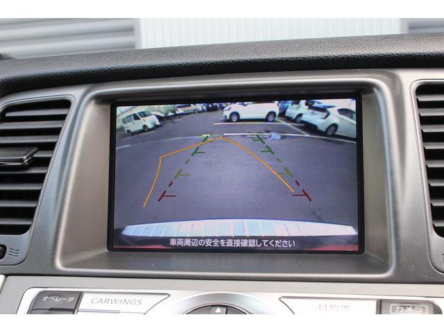 250XV FOUR モード・ロッソ 赤/黒コンビ内装 ワンオーナー サンルーフ 後期 純正HDDナビ ETC パワーシート シートヒータ バックモニタ フロントモニタ ドライブレコーダー(11枚目)