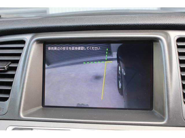 250XV FOUR モード・ロッソ 赤/黒コンビ内装 ワンオーナー サンルーフ 後期 純正HDDナビ ETC パワーシート シートヒータ バックモニタ フロントモニタ ドライブレコーダー(12枚目)