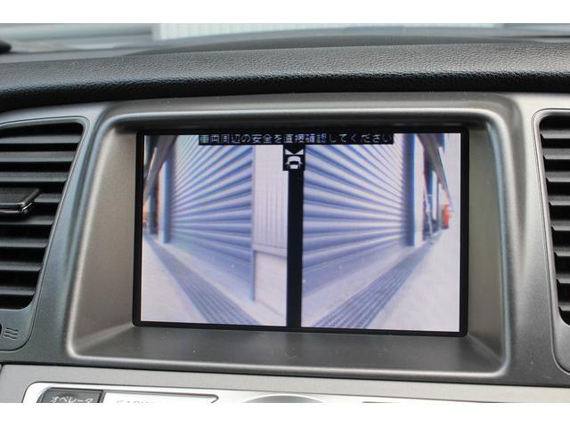 250XV FOUR モード・ロッソ 赤/黒コンビ内装 ワンオーナー サンルーフ 後期 純正HDDナビ ETC パワーシート シートヒータ バックモニタ フロントモニタ ドライブレコーダー(13枚目)