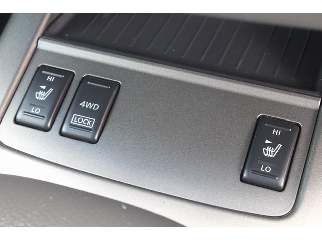 250XV FOUR モード・ロッソ 赤/黒コンビ内装 ワンオーナー サンルーフ 後期 純正HDDナビ ETC パワーシート シートヒータ バックモニタ フロントモニタ ドライブレコーダー(17枚目)