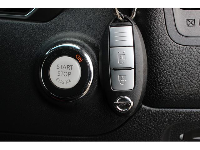 250XV FOUR モード・ロッソ 赤/黒コンビ内装 ワンオーナー サンルーフ 後期 純正HDDナビ ETC パワーシート シートヒータ バックモニタ フロントモニタ ドライブレコーダー(22枚目)