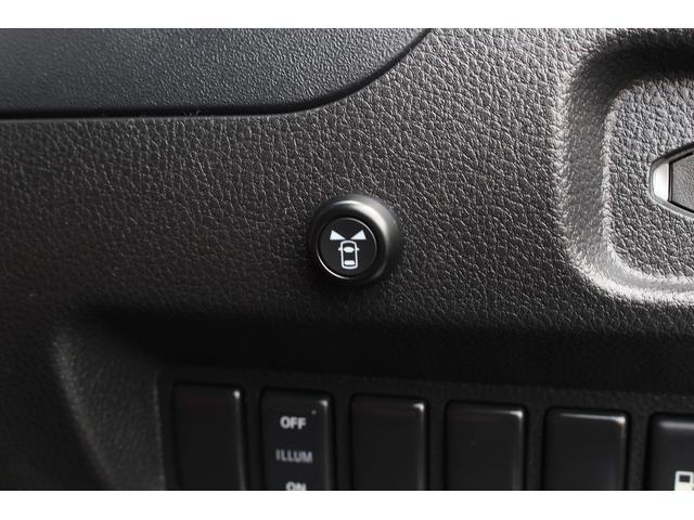 250XV FOUR モード・ロッソ 赤/黒コンビ内装 ワンオーナー サンルーフ 後期 純正HDDナビ ETC パワーシート シートヒータ バックモニタ フロントモニタ ドライブレコーダー(25枚目)