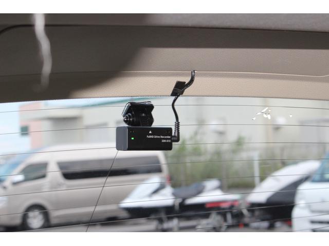 250XV FOUR モード・ロッソ 赤/黒コンビ内装 ワンオーナー サンルーフ 後期 純正HDDナビ ETC パワーシート シートヒータ バックモニタ フロントモニタ ドライブレコーダー(28枚目)