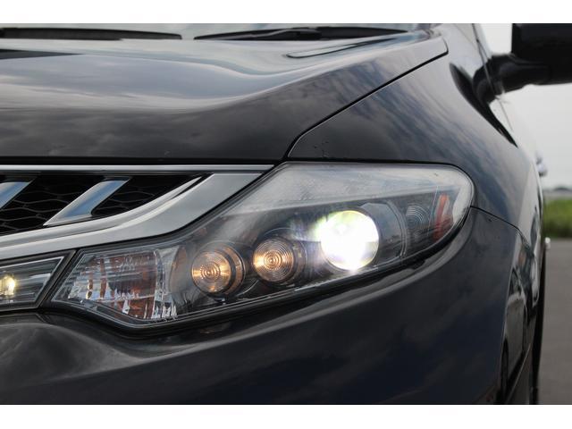 250XV FOUR モード・ロッソ 赤/黒コンビ内装 ワンオーナー サンルーフ 後期 純正HDDナビ ETC パワーシート シートヒータ バックモニタ フロントモニタ ドライブレコーダー(32枚目)