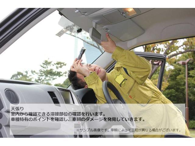 250XV FOUR モード・ロッソ 赤/黒コンビ内装 ワンオーナー サンルーフ 後期 純正HDDナビ ETC パワーシート シートヒータ バックモニタ フロントモニタ ドライブレコーダー(39枚目)