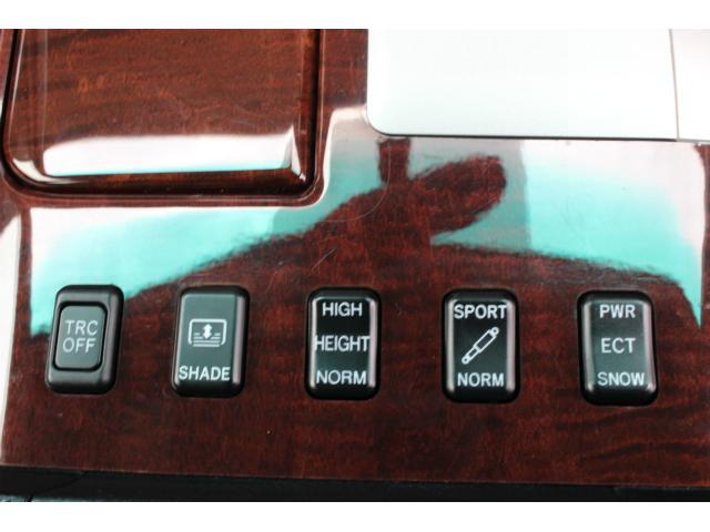 Cタイプ Fパッケージ 後期型 マークレビンソン サンルーフ 黒革ヒーター付きシート 純正HDDナビ 障害物センサー クルーズコントロール オートライト ETC付き 純正17AW  スマートキー(14枚目)