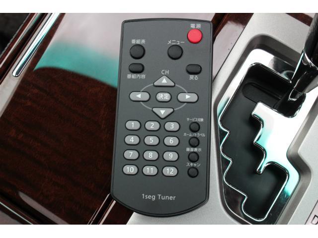 Cタイプ Fパッケージ 後期型 マークレビンソン サンルーフ 黒革ヒーター付きシート 純正HDDナビ 障害物センサー クルーズコントロール オートライト ETC付き 純正17AW  スマートキー(30枚目)