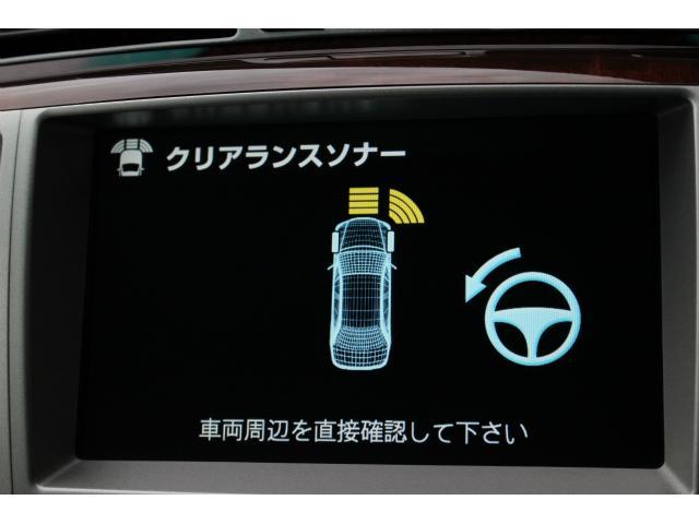 Cタイプ Fパッケージ 後期型 マークレビンソン サンルーフ 黒革ヒーター付きシート 純正HDDナビ 障害物センサー クルーズコントロール オートライト ETC付き 純正17AW  スマートキー(33枚目)