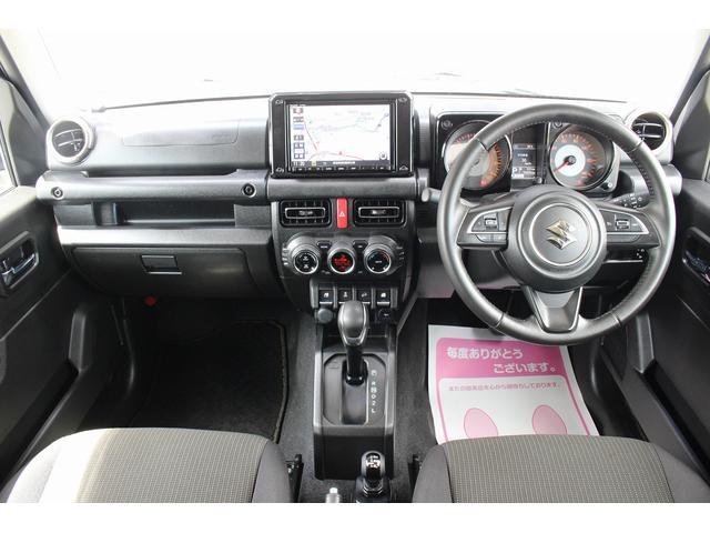 XC 1オーナー 純正大画面ナビ地デジ ETC2.0 LEDヘッドライト シートヒーター 背面タイヤ クルーズコントロール デュアルブレーキサポート 純正ドライブレコーダー(5枚目)