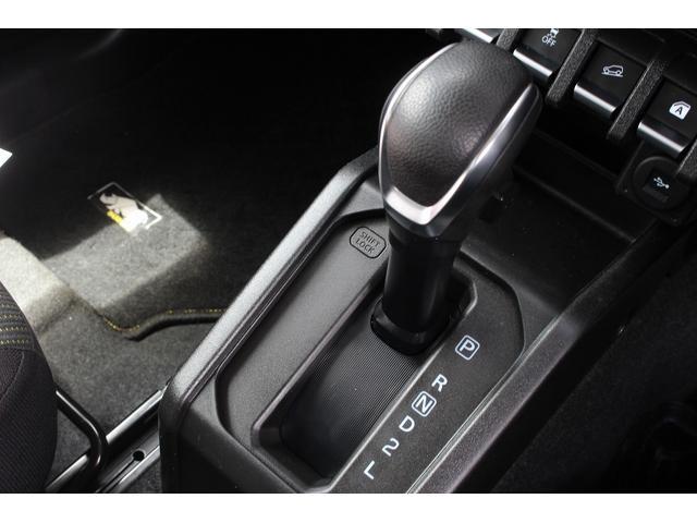 XC 1オーナー 純正大画面ナビ地デジ ETC2.0 LEDヘッドライト シートヒーター 背面タイヤ クルーズコントロール デュアルブレーキサポート 純正ドライブレコーダー(15枚目)