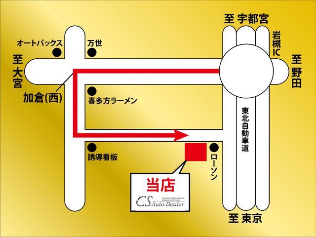「トヨタ」「アクア」「コンパクトカー」「埼玉県」の中古車26