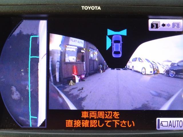 (フロントサイドカメラ)視角になる前方、左側の状況をナビ画面に表示にします。狭い道や駐車場などで安心ができる大変便利な機能になります!