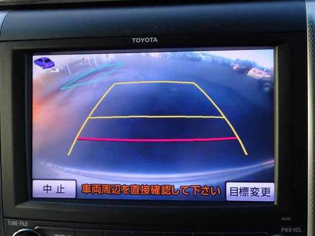 【カラーバックモニター完備】狭い場所への駐車や縦列駐車など、苦手な方も安心な装備です♪クリアランスソナーも付いていますので、大きな車でも安心です!