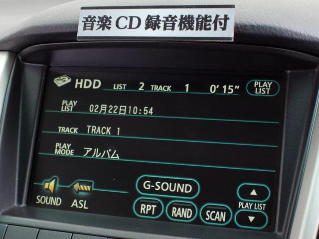 トヨタ ハリアー 350G-Lパッケージ 後期型 4WD 黒本革 サンルーフ