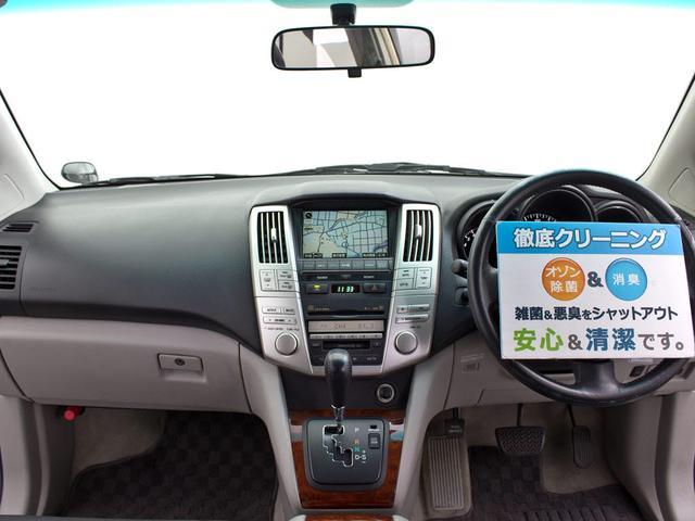トヨタ ハリアー 240G-LアルカンターラプライムV ツインフォグ 22AW