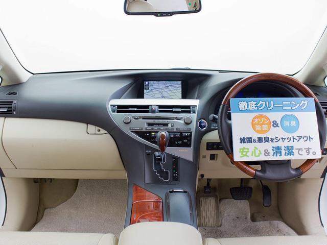 レクサス RX RX450h Ver-L 4WD 後期仕様スピンドルグリル