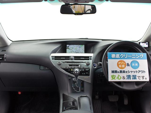 レクサス RX RX450h 現行仕様スピンドルG サンルーフ フルエアロ
