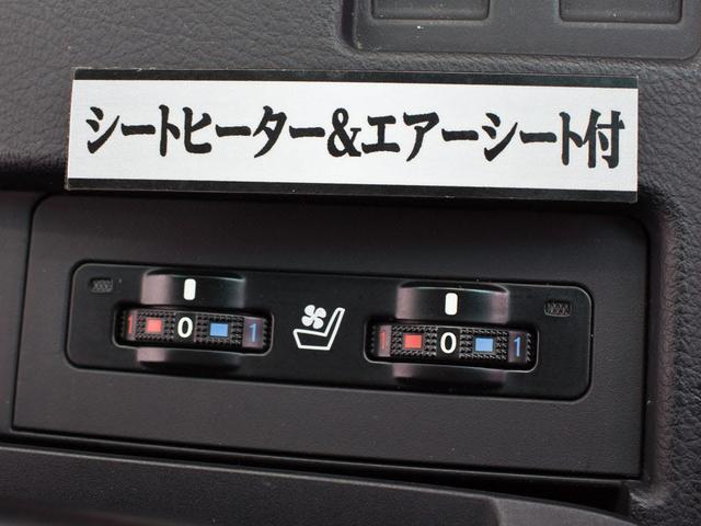 レクサス RX RX450h バージョンL 4WD 後期仕様スピンドルグリル