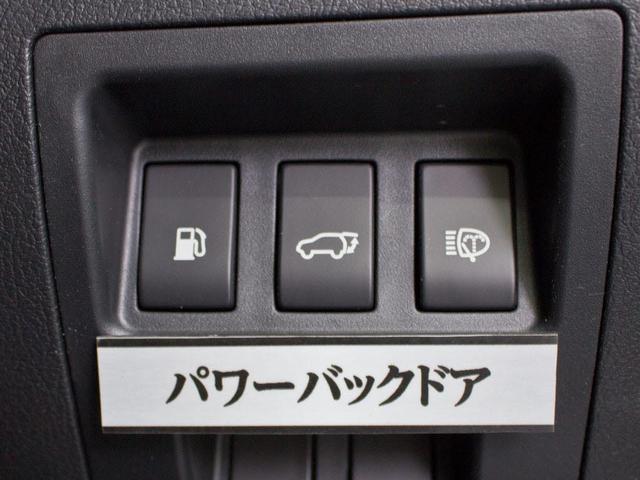 レクサス RX RX450h バージョンL 黒本革 PWバックドア HDD