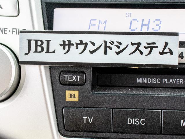 プレミアムSパッケージ 後期型 黒革Bカメラ JBLサウンド(4枚目)