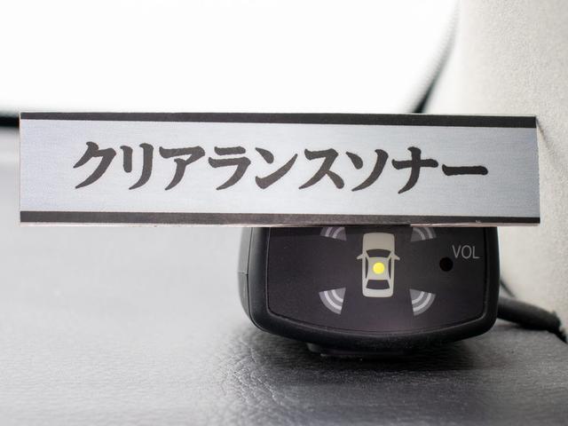 プレミアムSパッケージ 後期型 黒革Bカメラ JBLサウンド(6枚目)