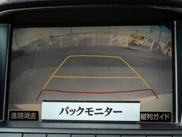 プレミアムSパッケージ 後期型 黒革Bカメラ JBLサウンド(15枚目)