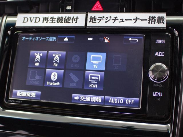 ★フルセグ地デジ対応済み!TVの視聴が可能となりさらにドライブを快適にしてくれます。至れり尽くせりで車内はまさに快適空間となっております!!★DVDビデオの再生が出来ます!