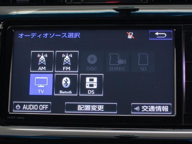 Bluetoothオーディオ装備!お手持ちのスマートフォンなどから無線で音楽を飛ばし、お好みの音楽を再生出来る大変便利な機能です!
