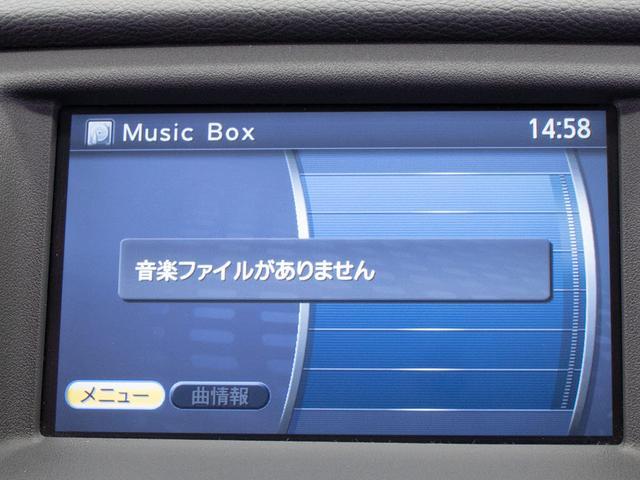 音楽録音機能付き!