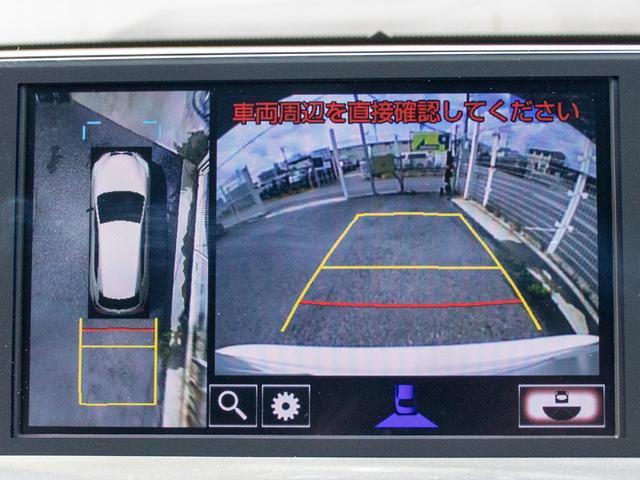 パノラミックビューモニターシステムはクルマの前後左右のカメラを用いて全方位をナビモニターで確認が出来き安全運転・駐車をサポートします。
