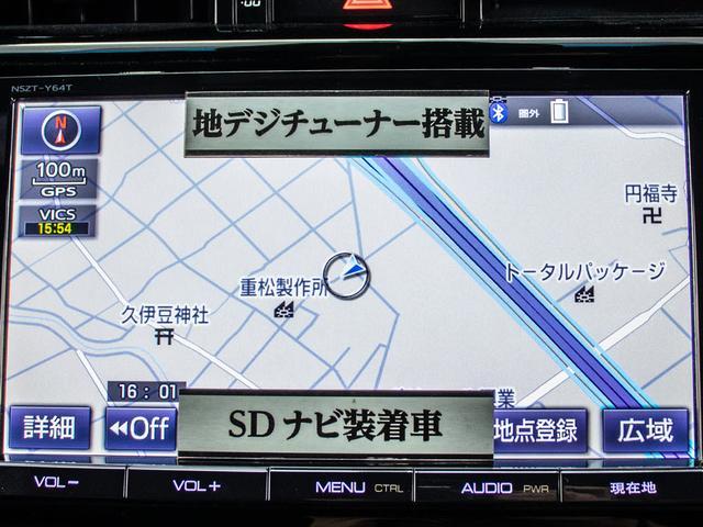 ★メーカー純正の大画面SDナビが装備されています!操作も簡単!見やすい!純正だからこその使いやすさ!地図情報の更新も出来ますので安心してお使い頂けます!!